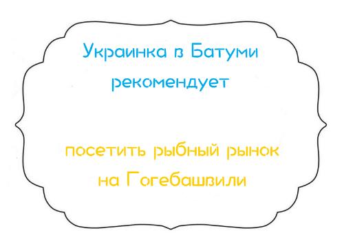 recomendyet_rubniyu