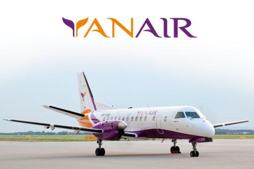 Yanair: летим в Тбилиси и Батуми из Одессы! (2016)