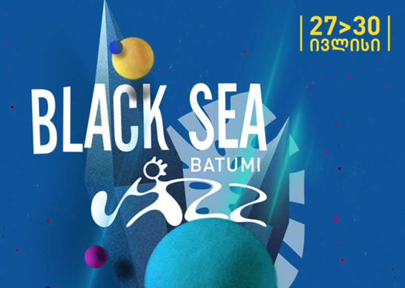 Black Sea Jazz Festival 2017