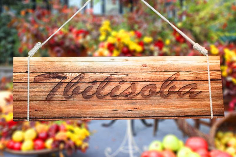 Главный праздник Тбилиси