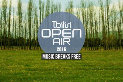 Музыкальный фестиваль Tbilisi Open Air 2016